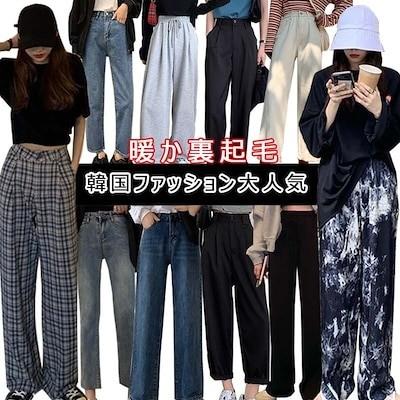 韓国ファッション ズボン春服秋服 レディース 美脚 ダンスズボン パンツ ガウチョパンツ