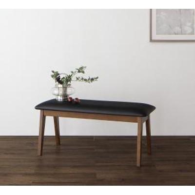 ダイニングベンチ 100cm 2人掛け ファミリー向け ウォールナット材 木製 おしゃれ ベンチ