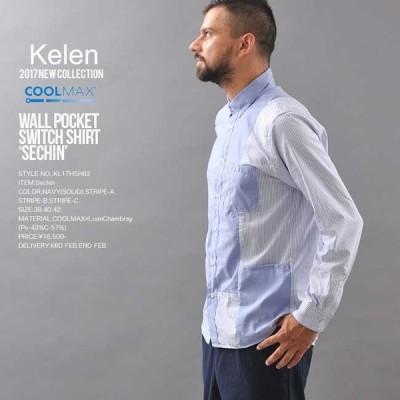 60%OFF SALE KELEN ケレン WALL POCKET SWITCH SHIRT 長袖シャツ メンズ セール