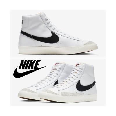 Nike ナイキ Blazer Mid 77 Vintage / White&Black / 取寄品