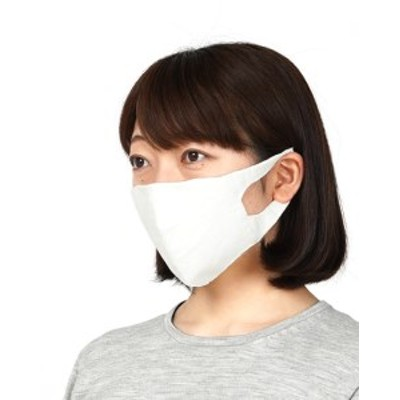 「洗える和紙ニットマスク」ホワイト 耳が痛くなりにくい!蒸れずに快適! 日本製 無縫製 010-H17