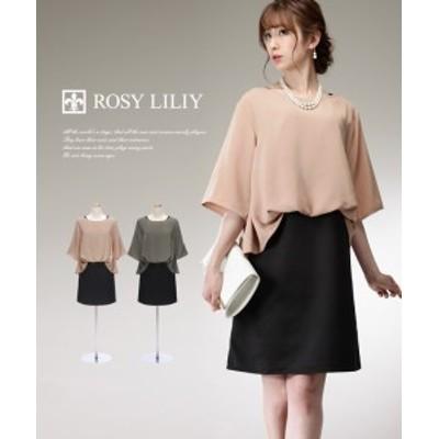 【ROSY LILIY】ブラウジングトップス ノースリーブワンピース セットアップ パーティードレス[ 送料無料 袖あり 大きいサイズ Lサイズ 膝