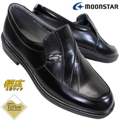 ミスターブラウン MOONSTAR ムーンスター MB6021 黒 メンズ ビジネスシューズ ビジネス靴 スリッポン 紳士靴 本革 4E 幅広 ワイド 日本製