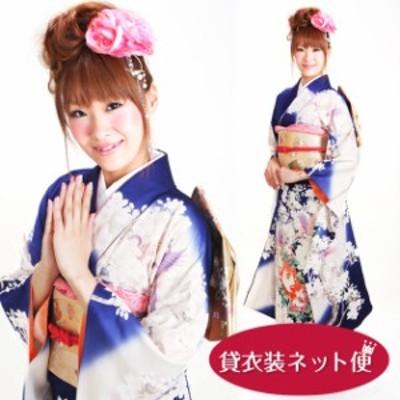 振袖 2月~12月使用 振袖 レンタル 振袖レンタル 青色 桜牡丹 NT-80 送料無料
