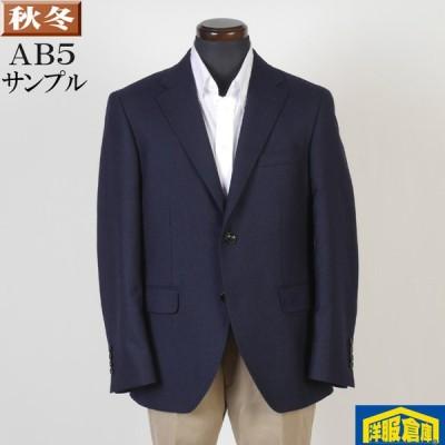 ジャケット ビジネス テーラード メンズ AB5 濃紺 織り柄 6000 SJ8028