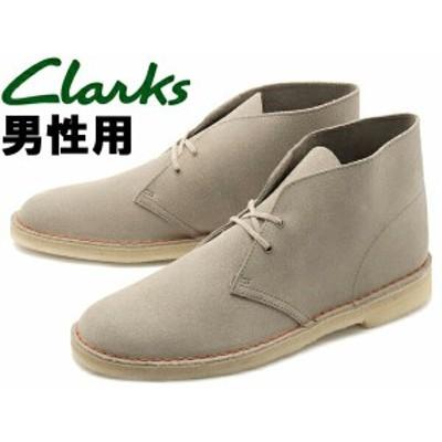 クラークス デザートブーツ 男性用 CLARKS DESERT BOOT 26138235 メンズ (10132694)