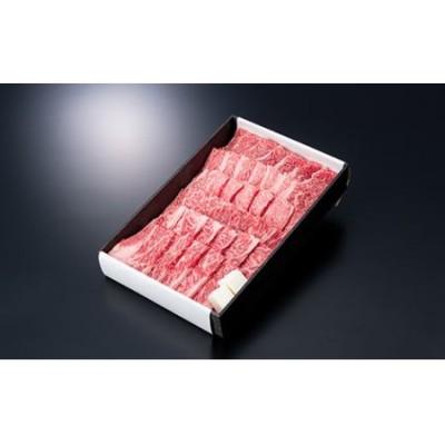 産地直送 山形牛焼肉用700g F3S-0482