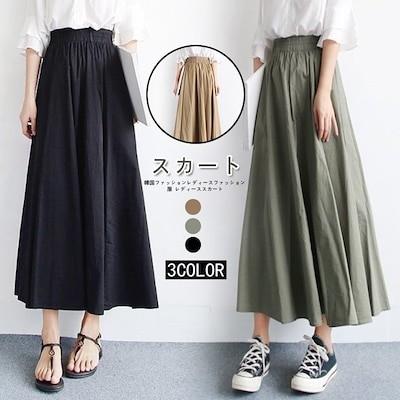 1PG676-P-スカート 2021 夏服 韓国ファッション 新作 痩せや スカート 百掛け エレガント おしゃれ 小さい新鮮な 大人気スカート