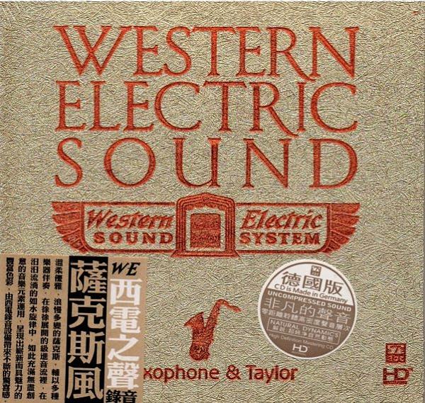 停看聽音響唱片】【CD】WE西電之聲:薩克斯風