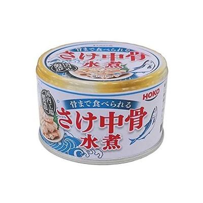 宝幸(HOKO) 骨まで食べられる「鮭中骨水煮缶」(150g×24缶)