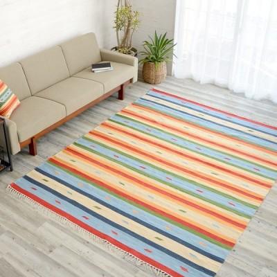 キリムラグ ラグマット コットンキリム ラグ カーペット おしゃれ 長方形 200×250cm Dタイプ インド綿 オルテガ エスニック 民族 31403