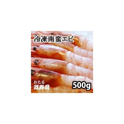 冷凍南蛮エビ 500g