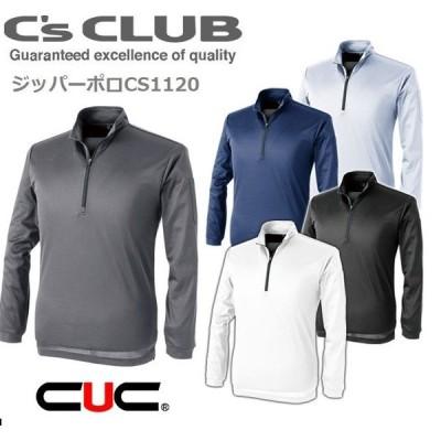 大きいサイズ 長袖ジップアップシャツ CS1120 3L 4L ファスナーポロ 軽量 清涼感 速乾性  男女兼用 ポリエステル100%