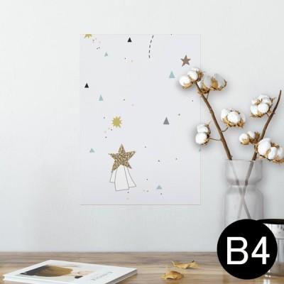 ポスター ウォールステッカー シール式 257×364mm B4 写真 壁 インテリア おしゃれ wall sticker poster 夜空 流れ星 014583