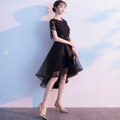 パーティードレス 大きいサイズ 結婚式 二次会 ワンピース お呼ばれドレス フィッシュテール 袖あり 刺繍 切り替え ウエストリボン