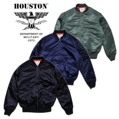 HOUSTON / ヒューストン ms-1 航空JUMPER 1st MODEL / 航空ジャンパー1stモデル -全3色-