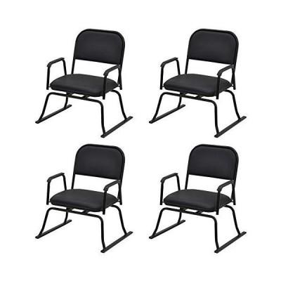 エイ・アイ・エス (AIS) 座椅子 ブラック 56×50×64cm 楽座椅子 回転式 4脚入