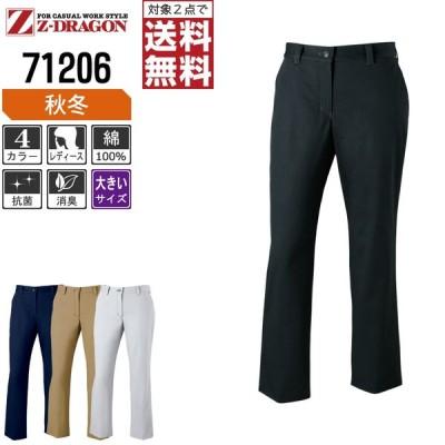 Z-DRAGON ジィードラゴン 秋冬 レディース パンツ 綿100% 天然素材 71206 大きいサイズ