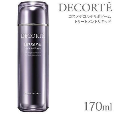 コーセー コスメデコルテリポソームトリートメントリキッド 170ml【化粧水】 (6017670)
