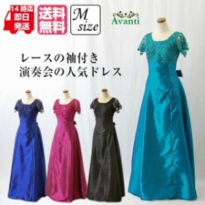 ロングドレス217 演奏会のロングドレス 結婚式や二次会のパーティードレス レース 袖付き ドレス M 3L 大きいサイズ 即納 送料無料