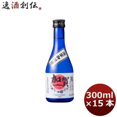 日本酒 千福 加賀純米吟醸 300ml 15本 1ケース 広島 三宅本店
