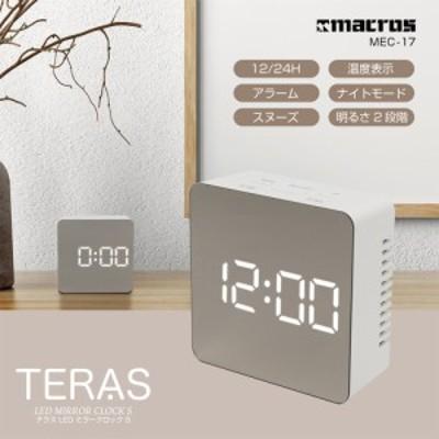 テラスLEDミラークロックS 置き時計 置時計 デジタル デジタル時計 LED アラーム スヌーズ 温度 ナイトモード シンプル USB 乾電池 MEC-1
