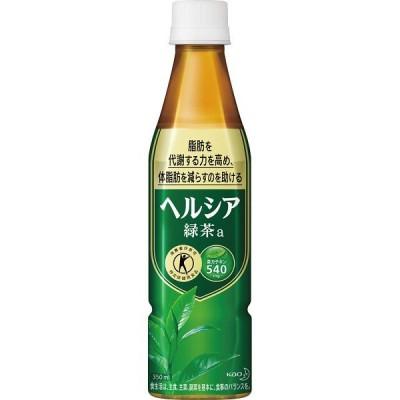 花王 ヘルシア緑茶350mlスリムボトル(24本) ヘルシア緑茶