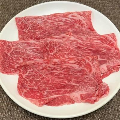 佐賀牛 A5ランク すき焼き&しゃぶしゃぶ用 ウデ スライス 400g 牛肉 和牛 国産 ブランド肉 冷凍 霜降り