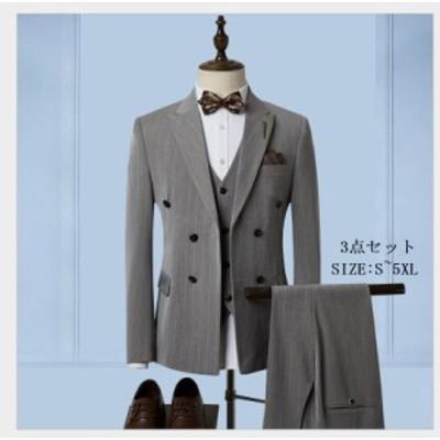 3ピーススーツ メンズスーツ 上品 ストライプ 大きいサイズ ダブルボタンスーツ スリム フォーマル 発表会 結婚式 司会 紳士服 就職活動
