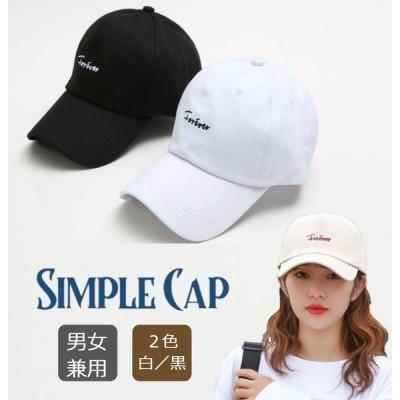 キャップ 帽子 メンズ レディース 春 夏 UV 黒 白 ベージュ かわいい おしゃれ 深め スポーツ おすすめ