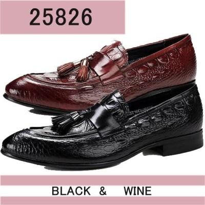 ビジネスシューズ メンズ 本革 レザー 紳士靴 EEE ローファー クロコダイル スリッポン 25826