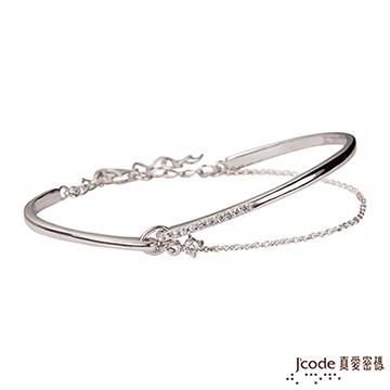 J'code真愛密碼 晶彩戀人純銀手鍊
