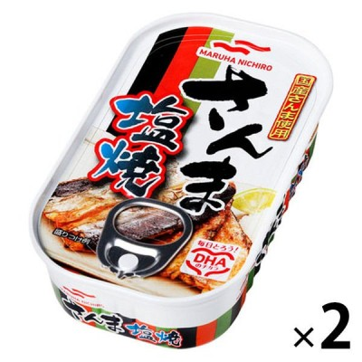 マルハニチロ さんま塩焼き 75g 2個 おかず・惣菜缶詰