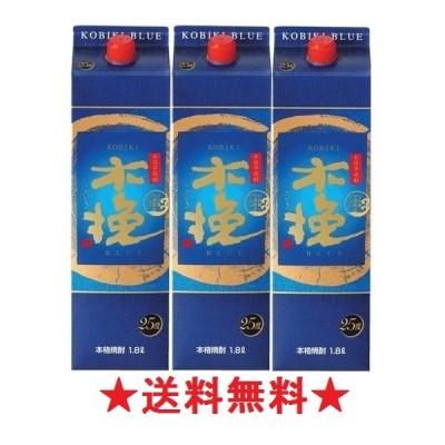 【送料無料】さつま木挽 BLUE 25度 1800mlパックx3本