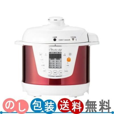 ワンダーシェフ マイコン電気圧力鍋3l 310194 送料無料・ギフト包装無料・のし紙無料 (A3)