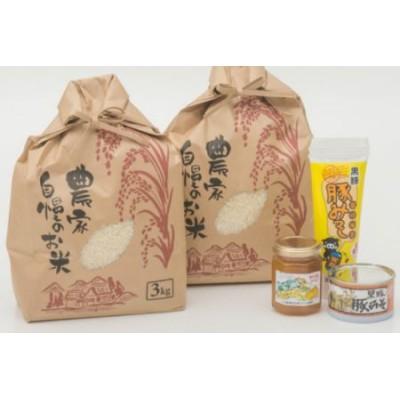 【鹿児島県南さつま市産】お米6kg・豚みそ・季節のジャムセット