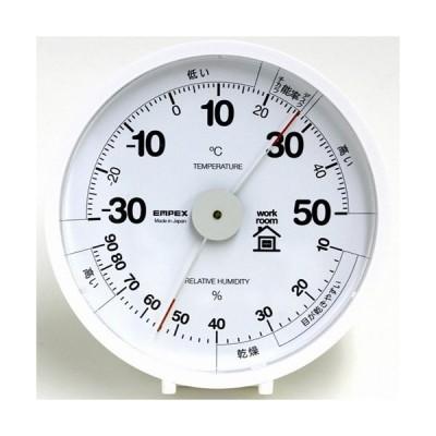 温湿度計 温度計 湿度計 アナログ オフィス 事務所 仕事部屋用 置き掛け兼用 白 ホワイト
