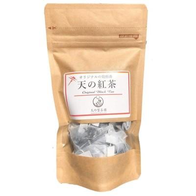 みなまた和紅茶 天の紅茶TB ティーバッグ 2g 16個 天の製茶園 国産紅茶