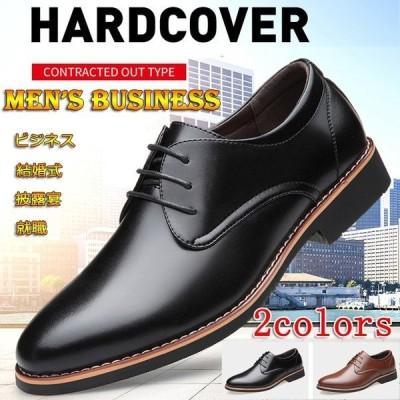 ビジネスシューズ メンズ レザーシューズ 革靴 メンズシューズ フォーマル 滑り止め 通気 紳士靴 結婚式 入学式 就職 パーティー