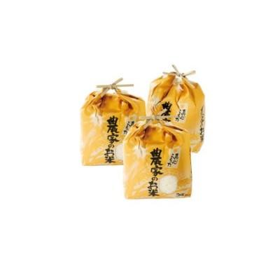 20-006 島育ち米定期便(9kgコース)