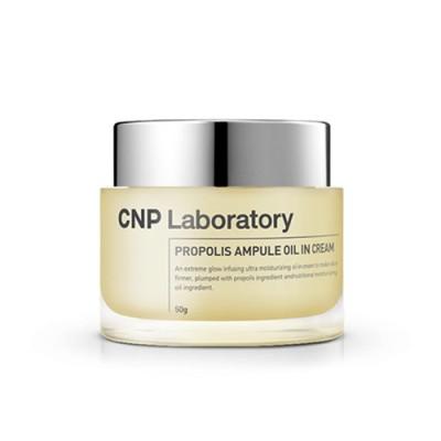 [CNP]プロポリスアンプルオイルインクリーム 50g/Propolis Ampule Oil in Cream