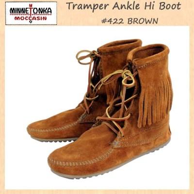 sale セール MINNETONKA(ミネトンカ)Tramper Ankle Hi Boot(トランパー アンクルハイブーツ) #422 BROWN レディース MT025