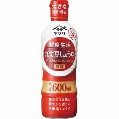 ヤマサ 鮮度生活 特選丸大豆しょうゆ(600ml)[醤油 (しょうゆ)]