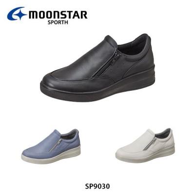 ムーンスター スポルス SP9030 レディース コンフォートシューズ 婦人靴 スリッポン ワイド設計 衝撃吸収 洗えるインソール 4E MOONSTAR SPORTH SP9030