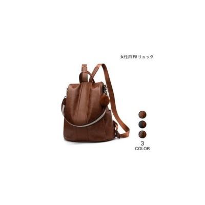 PUリュックレディースリュックサックPUバッグA4サイズ対応鞄女性用バッグショルダーバッグポンポン付き通学通勤旅行