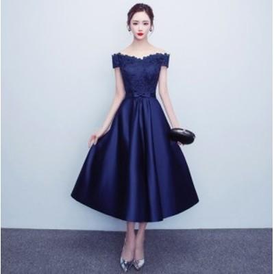 結婚式 お呼ばれドレス 20代 30代 パーティードレス オフショル 刺繍 レースアップ ミモレ丈 ウエスト切り替え フレア Aライン