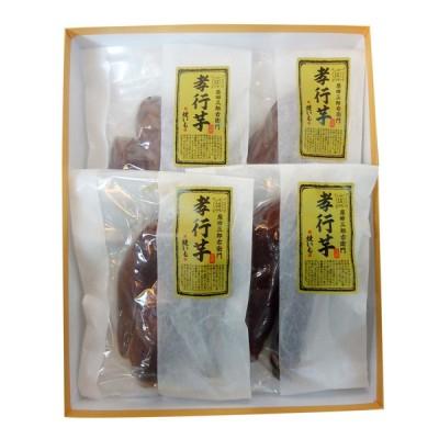 【長崎県対馬産】孝行芋(焼きいも)200g×4袋セット さつまいも お取り寄せ お土産 ギフト プレゼント 特産品 名物商品 おすすめ