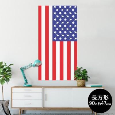 ポスター ウォールステッカー 長方形 シール式 90×47cm Lsize 壁 おしゃれ 剥がせる wall sticker poster アメリカ 国旗 001207
