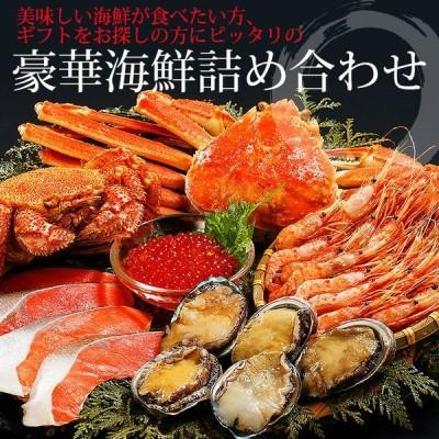 敬老の日 プレゼント ギフト 海鮮ギフトセット A(毛ガニ/ズワイガニ/ぼたんエビ/イクラ/紅鮭/あわび)(送料無料)(メーカー直送)*d-M-yuni-kaisen-set-A*
