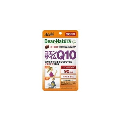「アサヒ」 ディアナチュラスタイル コエンザイムQ10 20粒入 (栄養機能食品) 「健康食品」